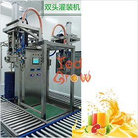 Aseptic-filling-machine
